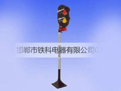 TK-YSⅡ鐵路道口報警器