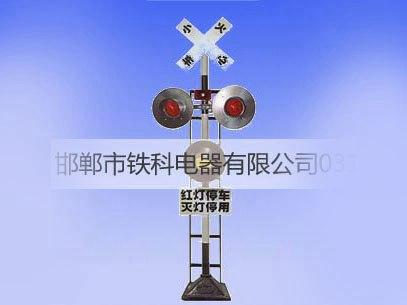 TK-YSⅢ鐵路道口報警器