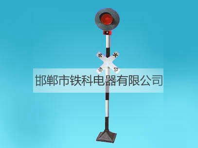 TK-ZDⅠ鐵路道口自動報警器