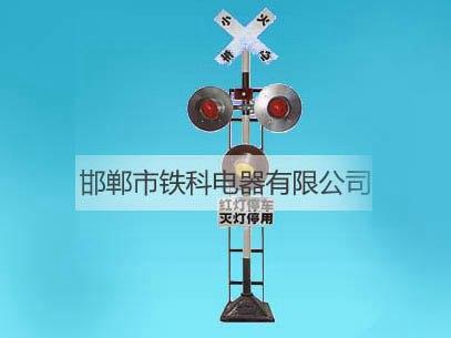 TK-ZDⅢ鐵路道口自動報警器
