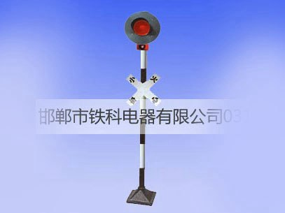 TK-YSⅠ鐵路道口報警器