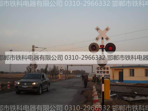 內蒙神華集團電氣化鐵路 (2)