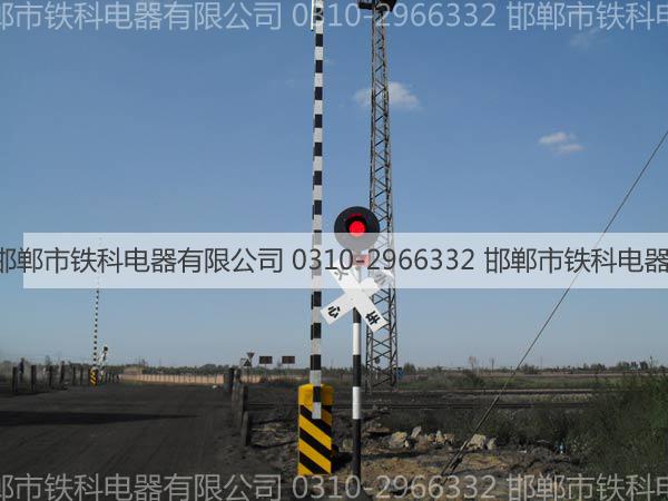 上海寶鋼集團梅山公司 (3)