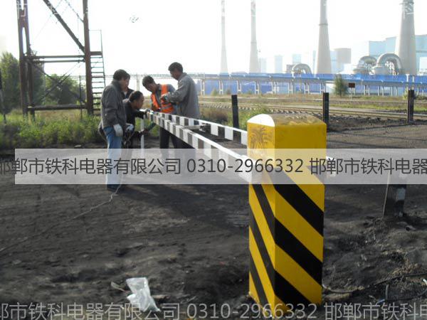 上海寶鋼集團梅山公司 (4)