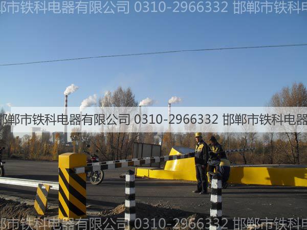 大唐電力集團托克托發電廠 (1)